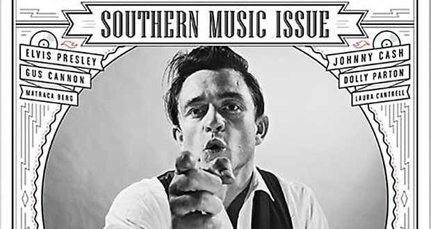 Oxford American Southern Music Issue 15